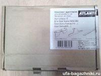 Адаптеры для багажника Opel Astra H, Opel Zafira, Атлант, артикул 8753