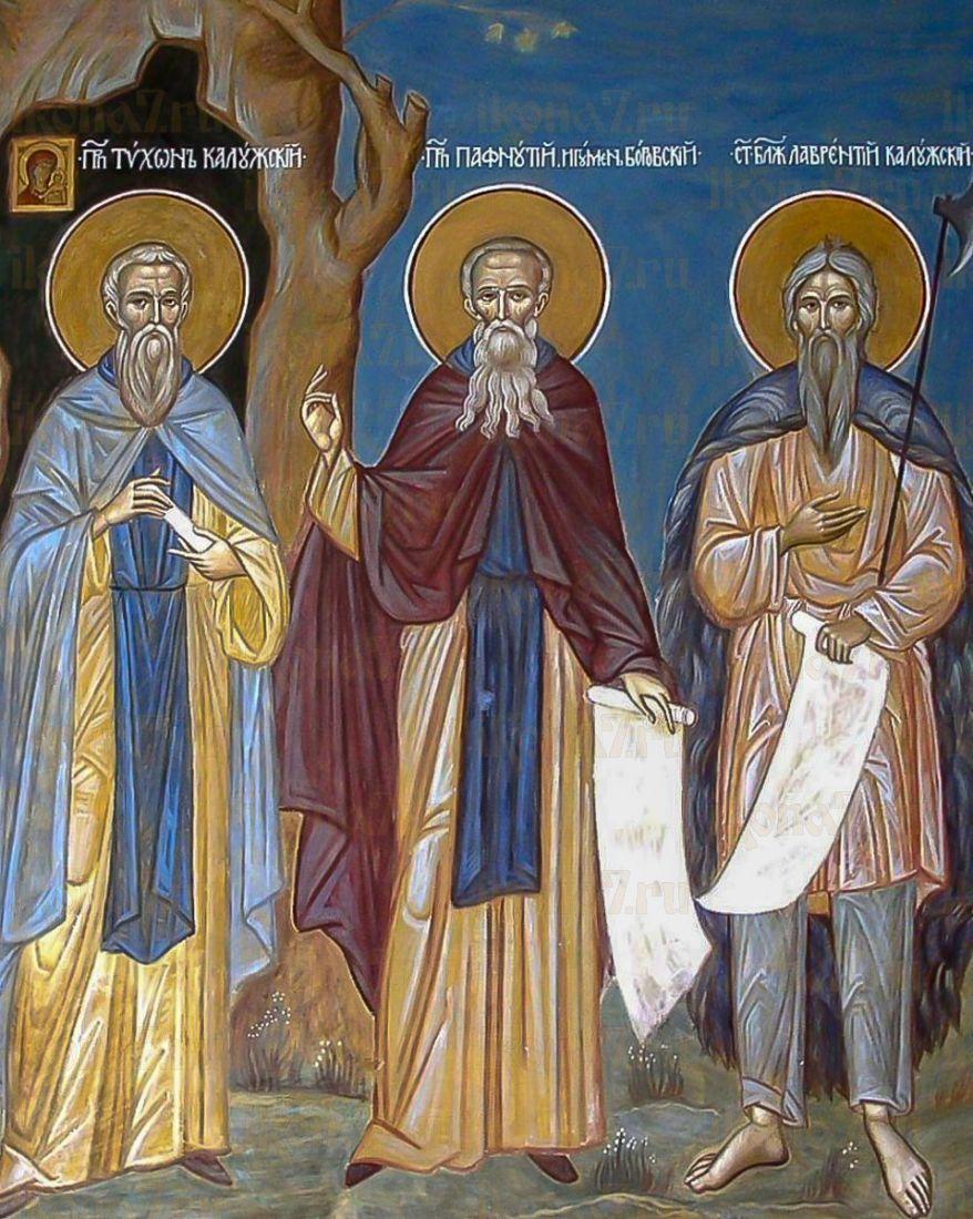 Тихон, Лаврентий  Калужские и Пафнутий Боровский (икона на дереве)