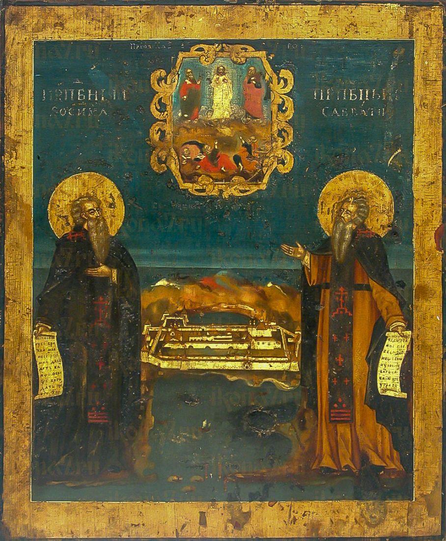 Зосима, Савватий Соловецкие (копия старинной иконы)