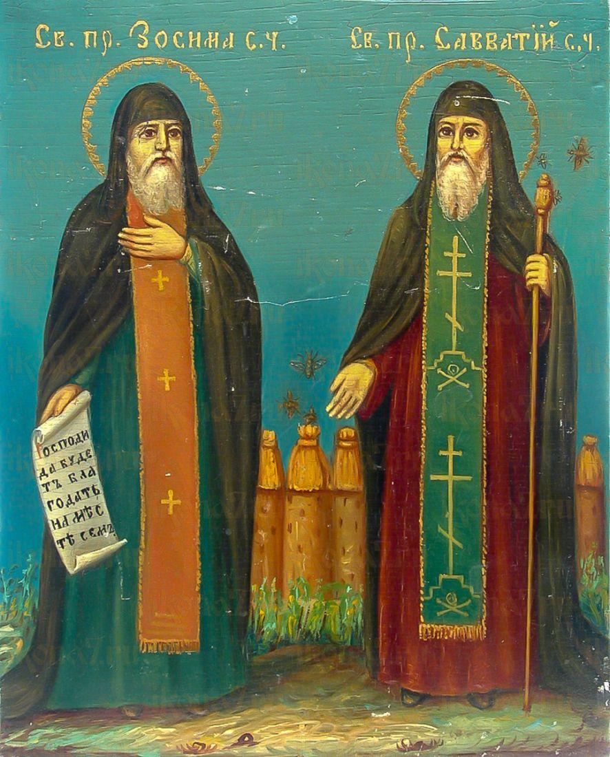 Икона Зосима, Савватий Соловецкие (копия старинной)
