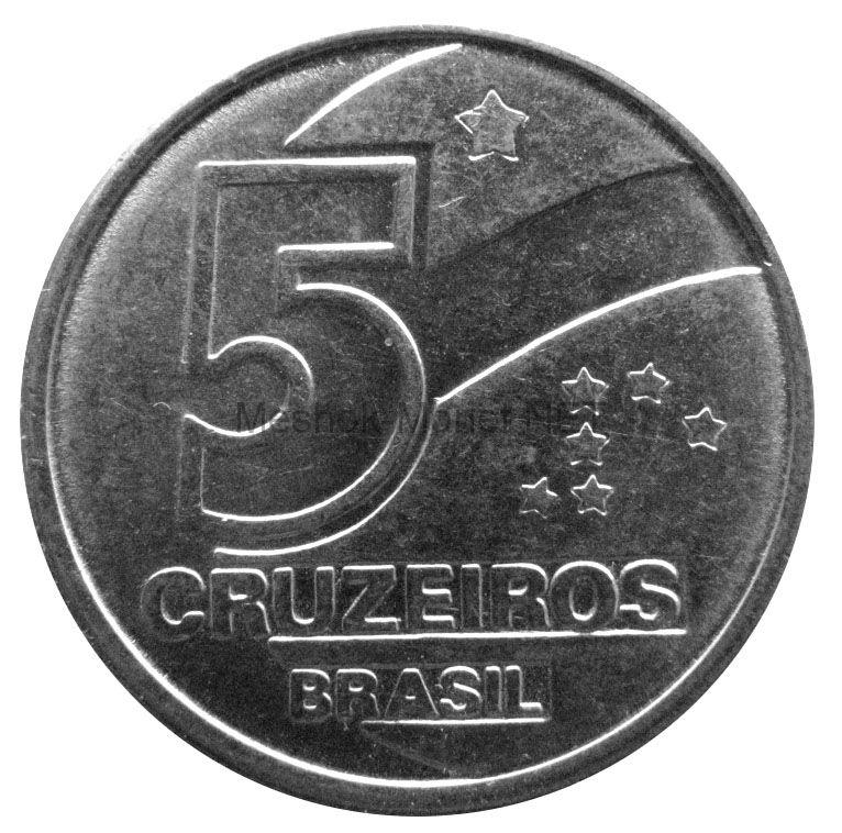 Бразилия 5 крузейро 1991 г.