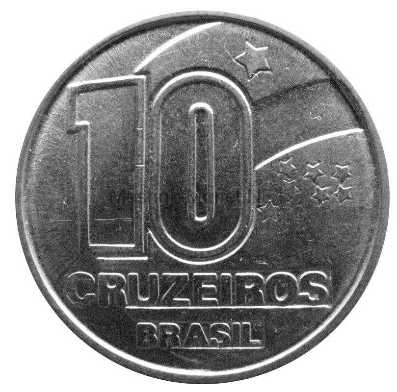 Бразилия 10 крузейро 1991 г.