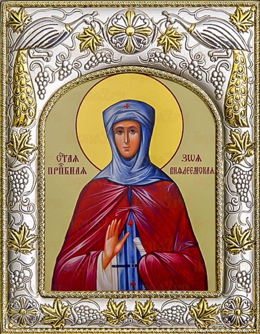 Зоя Вифлеемская (14х18), серебро