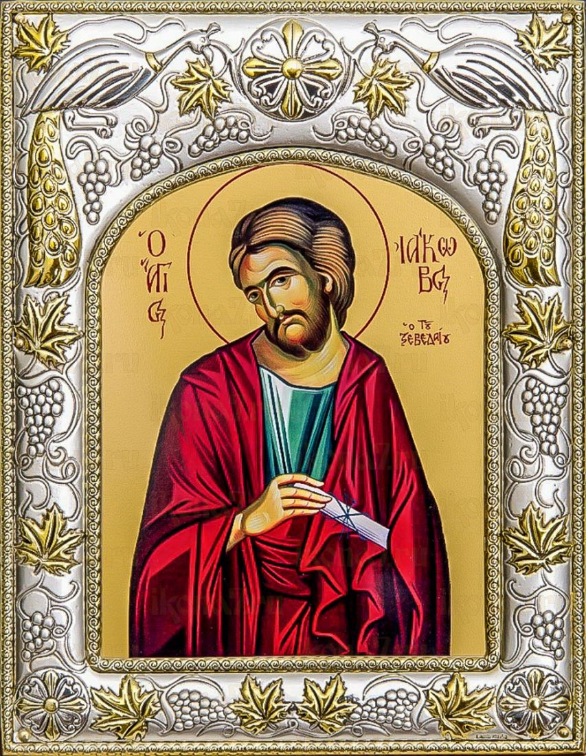 Иаков Заведеев, апостол (14х18), серебро