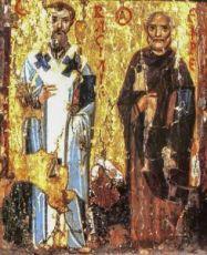 Ефрем Сирин (копия иконы 10 века)