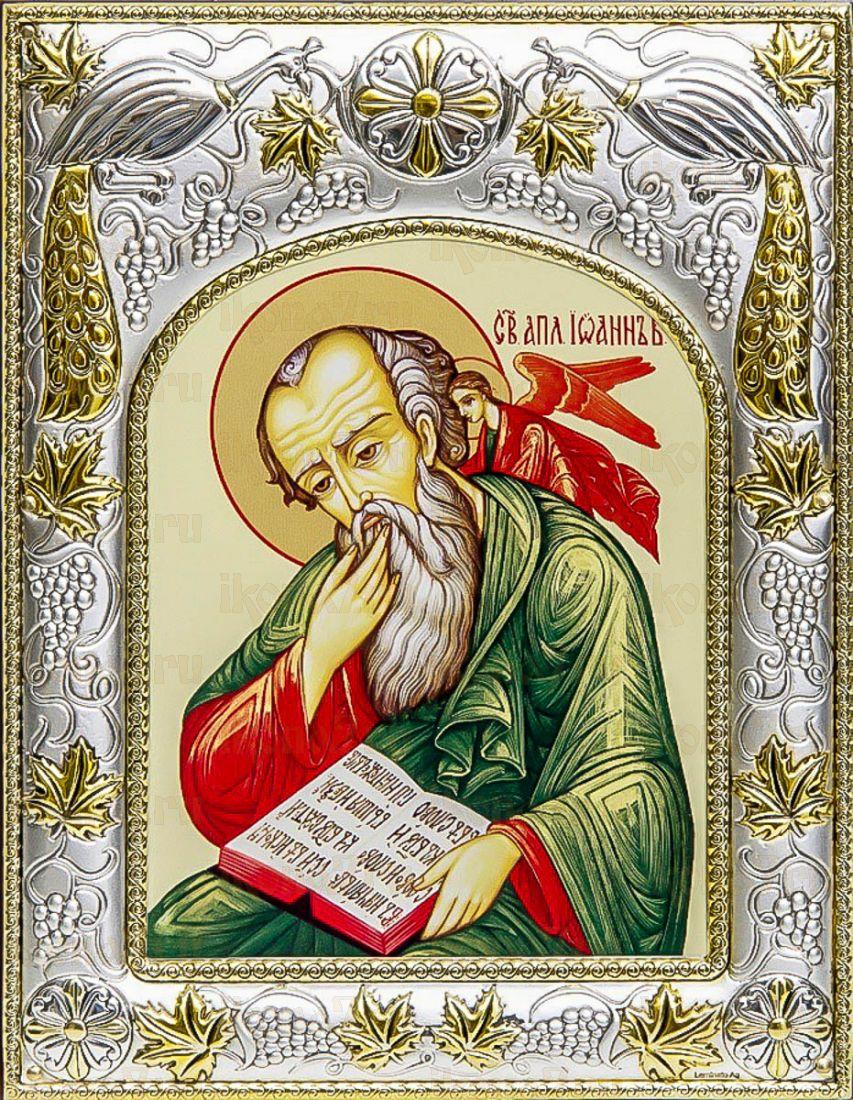 Иоанн Богослов, апостол (14х18), серебро