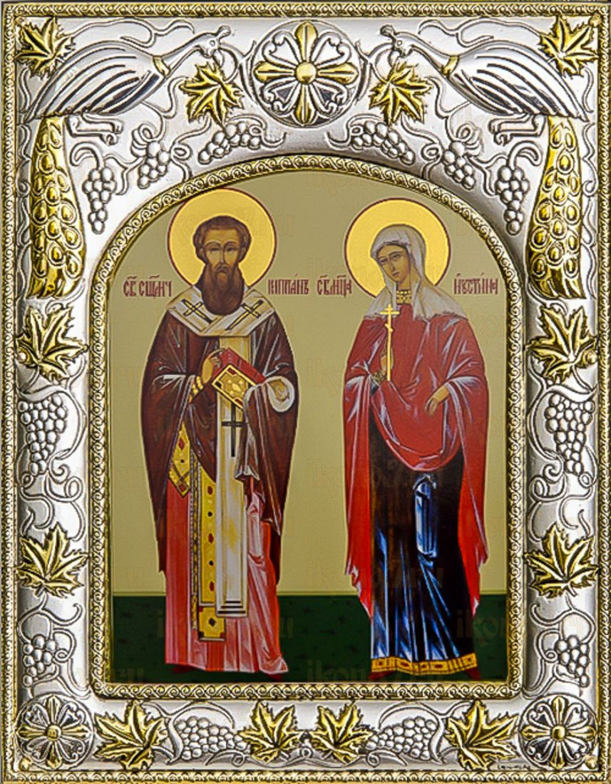 Киприан и Иустина (14х18), серебро