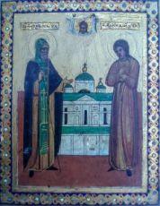 Икона Ефрем и Аркадий Новоторжские