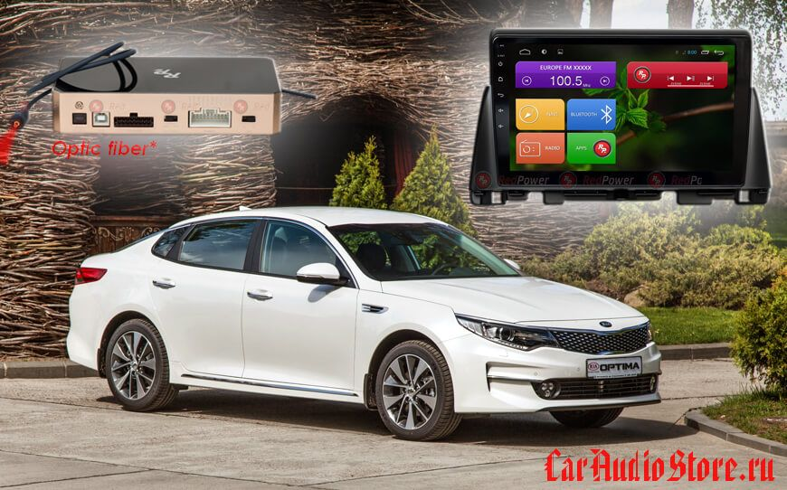 Redpower 31097 R IPS KIA Optima