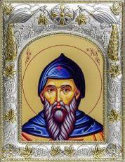 Кирилл, учитель Словенский (14х18), серебро
