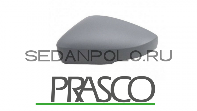 Кожух зеркала PRASCO левый c поворотником Polo Hatchback/Sedan GT