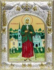 Ксения Петербургская (14х18), серебро