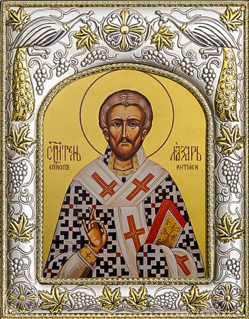 Лазарь Четверодневный (14х18), серебро