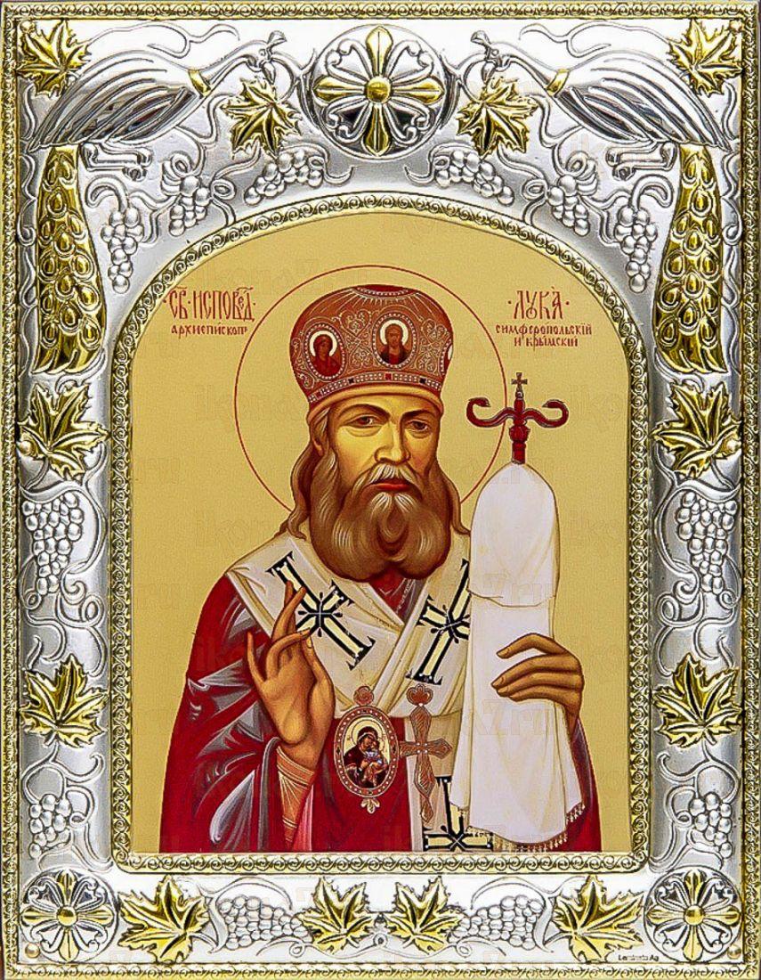 Лука Крымский (14х18), серебро