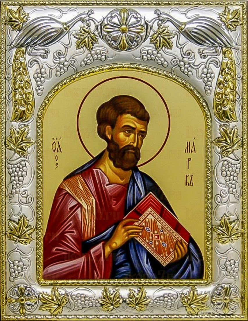 Марк, апостол (14х18), серебро