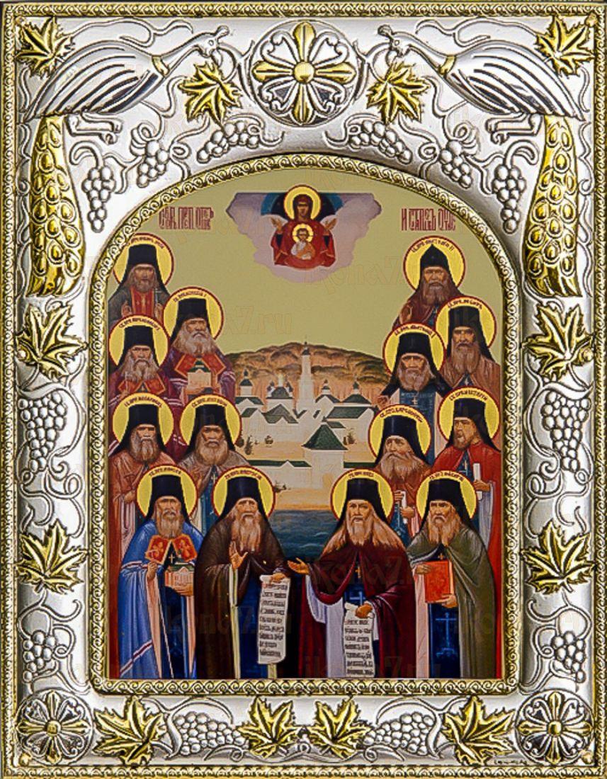 Оптинские старцы (14х18), серебро