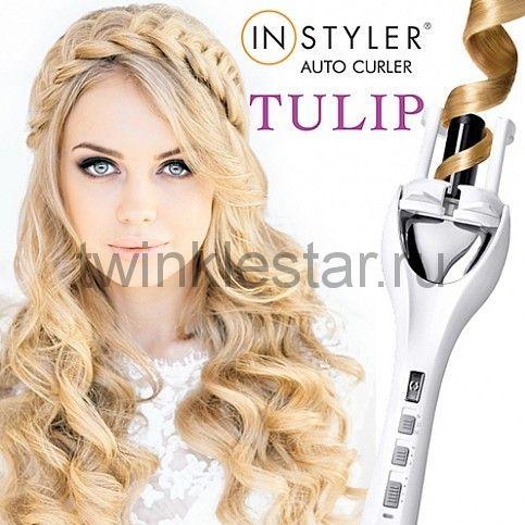 Инстайлер для волос Instyler Tulip