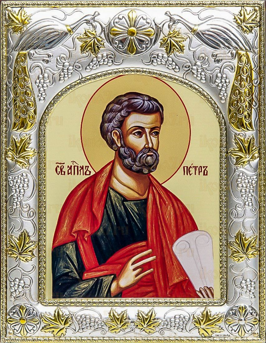 Петр, апостол (14х18), серебро