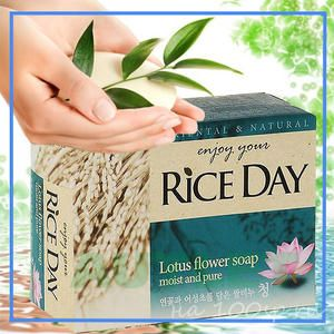 CJ Lion Мыло туалетное Rice Day,
