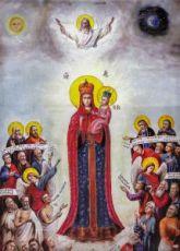 Икона Всех Скорбящих Радость (копия старинной)