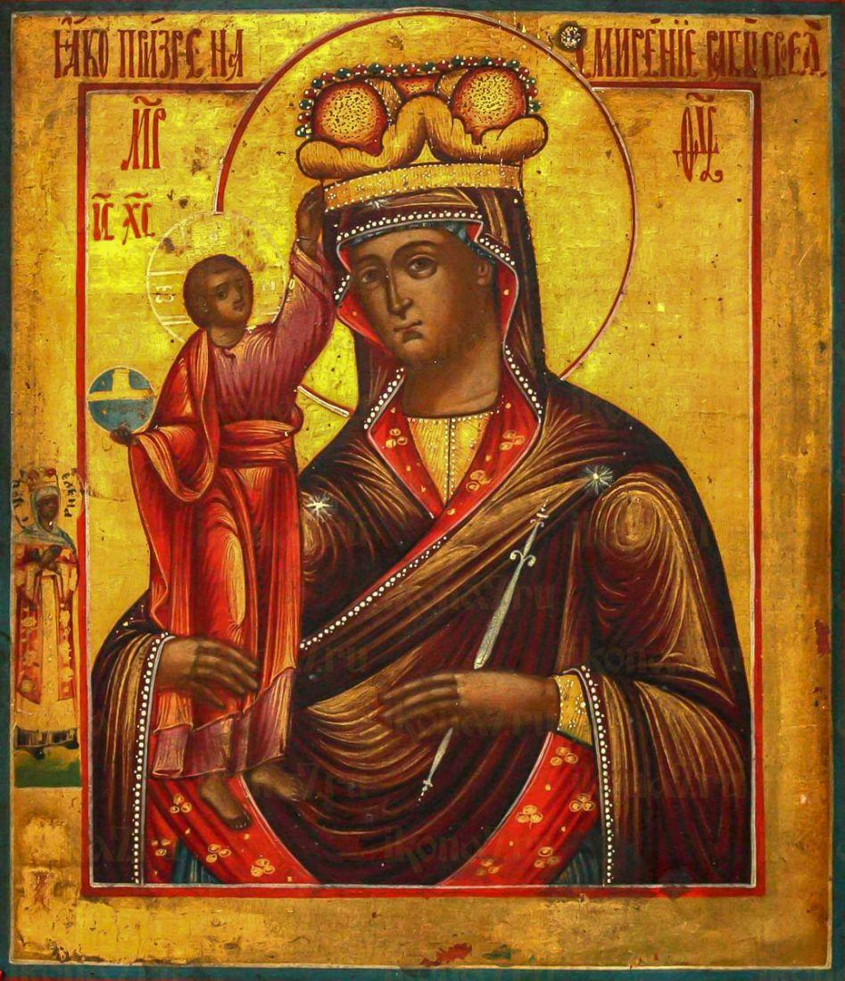 Икона Призри на смирение (копия старинной)