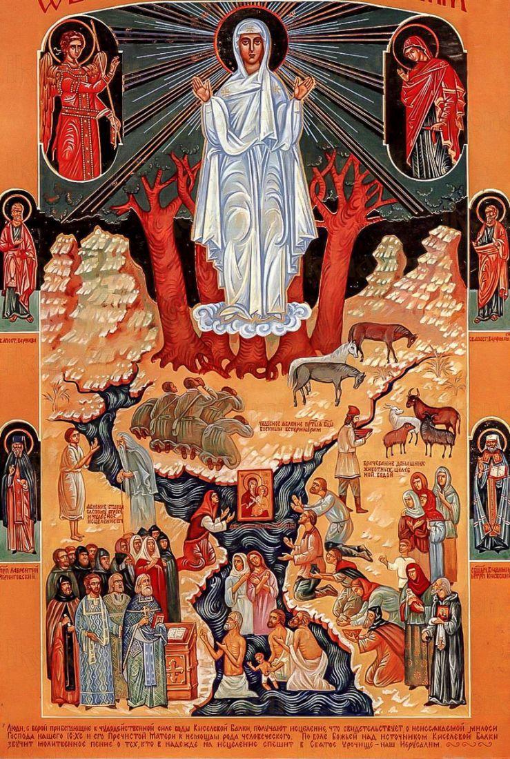 Целительница (копия старинной иконы)