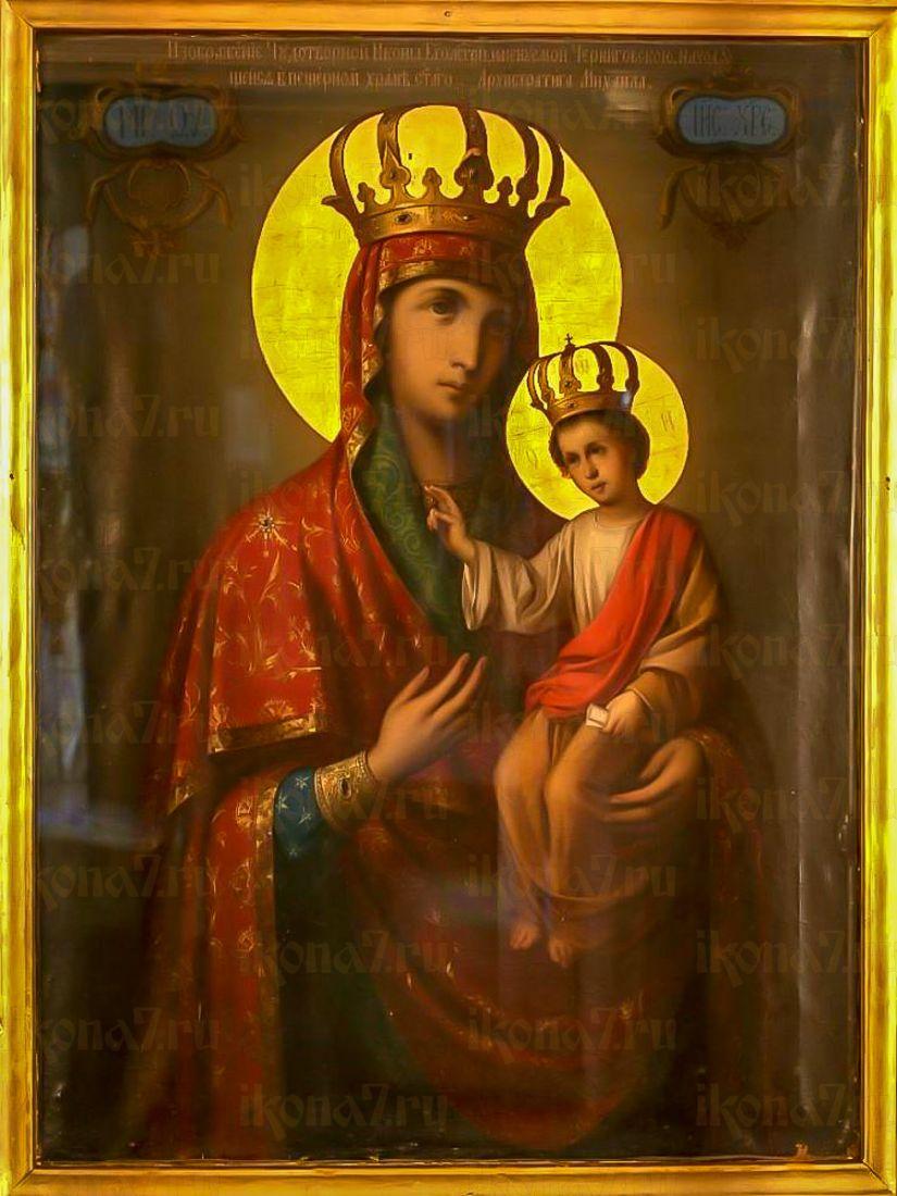 Черниговская Гефсиманская икона Божией Матери (копия 19 века)