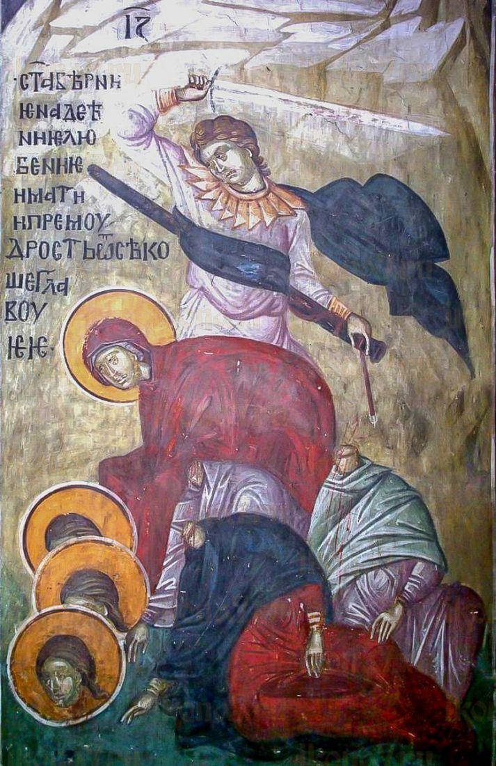 Вера, Надежда, Любовь и София (копия иконы 14 века)