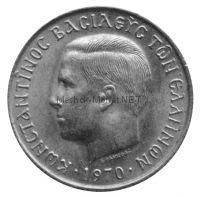 Греция 50 лепт 1970 г.