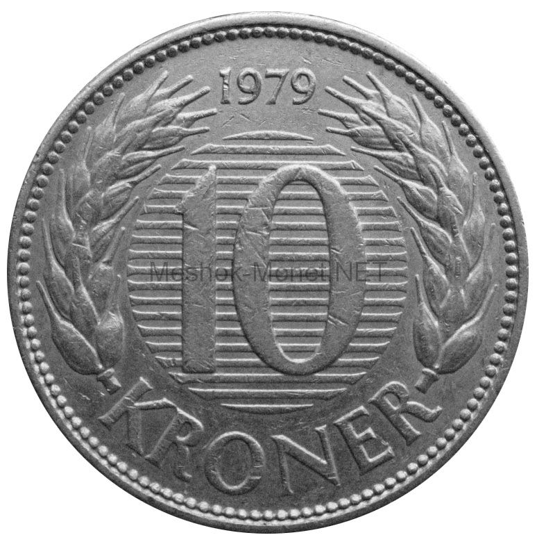 Дания 10 крон 1979 г.