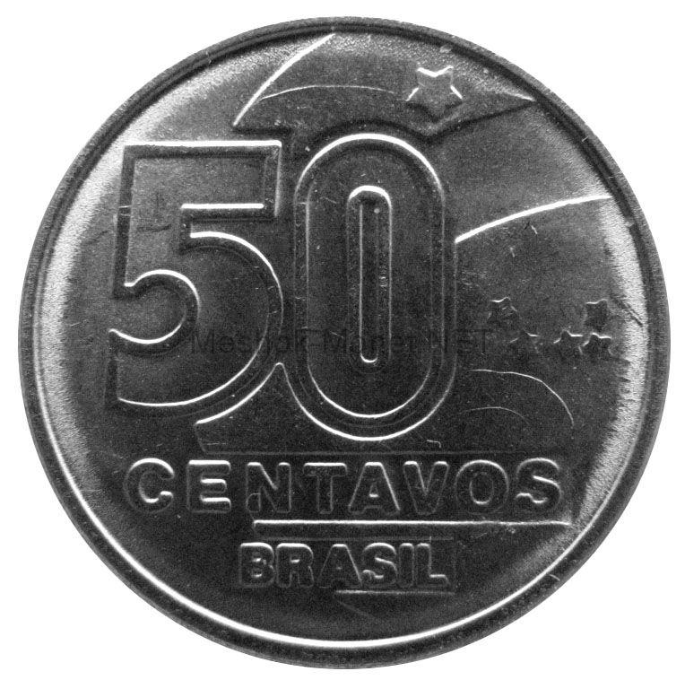 Бразилия 50 сентаво 1989 г.