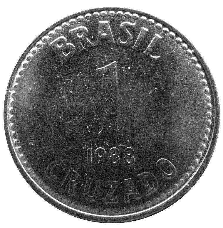 Бразилия 1 крузадо 1988 г.
