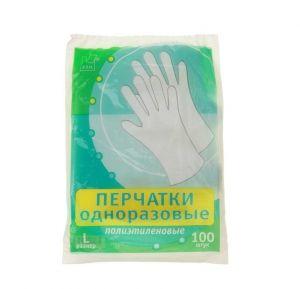 ...Перчатки полиэтиленовые одноразовые 100шт