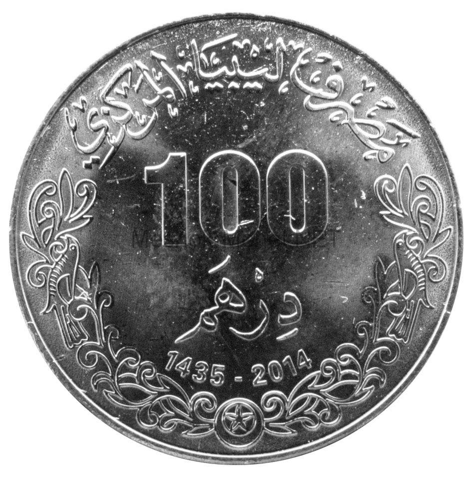 Ливия 100 дирхам 2014 г.
