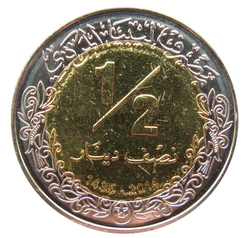 Ливия 1/2 динара 2014 г.
