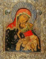 Взыграние Младенца (копия иконы 16 века)