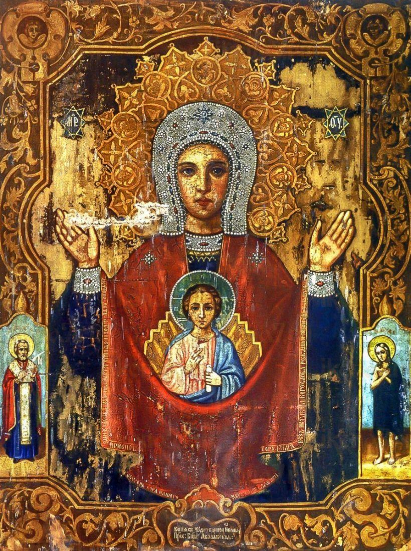 Абалацкая икона Божией Матери (копия 19 века)