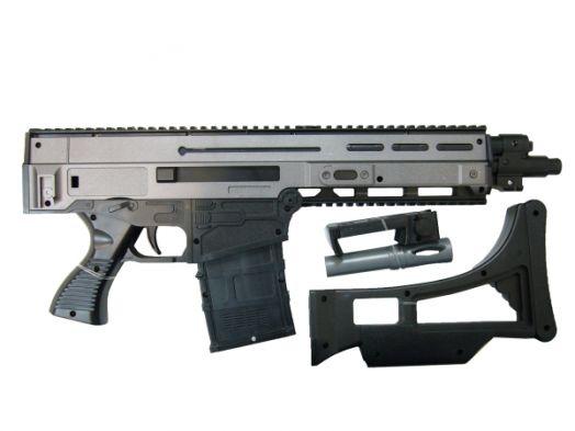 AR GAME AR-G32 автомат