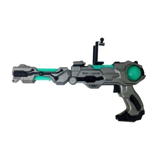 AR GAME AR-G71 пистолет