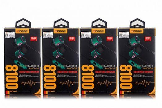 Наушники вакуумные - гарнитура Mingge MG-8100