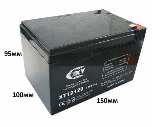 Аккумулятор свинцово-кислотный XT12120 (12A, 12B)