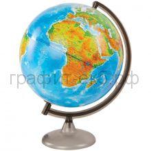 Глобус 32см Глобусный мир физико-политический с подсветкой 10095