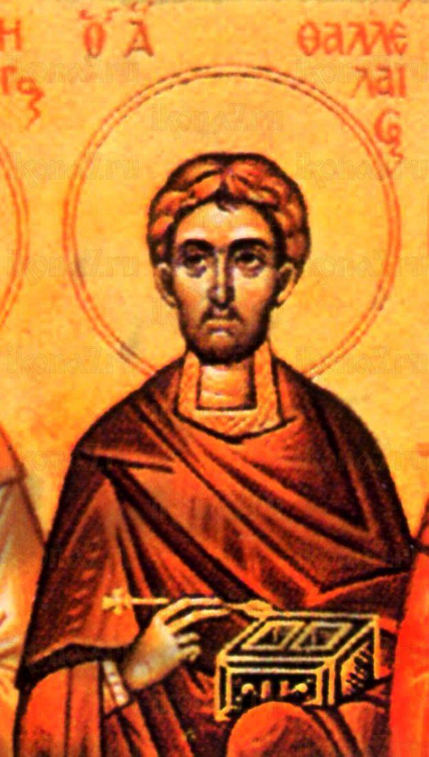 Фалалей Эгейский (рукописная икона)