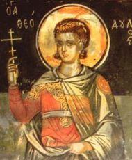 Феодул Севастийский (рукописная икона)