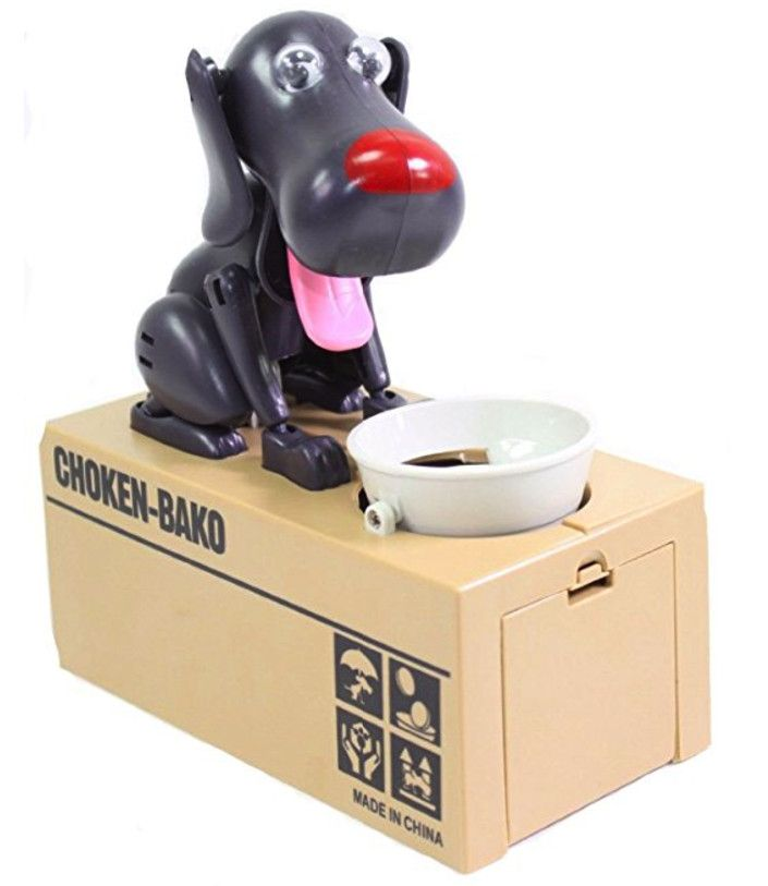 Собака-копилка My Dog Piggy Bank (Цвет: Черный)