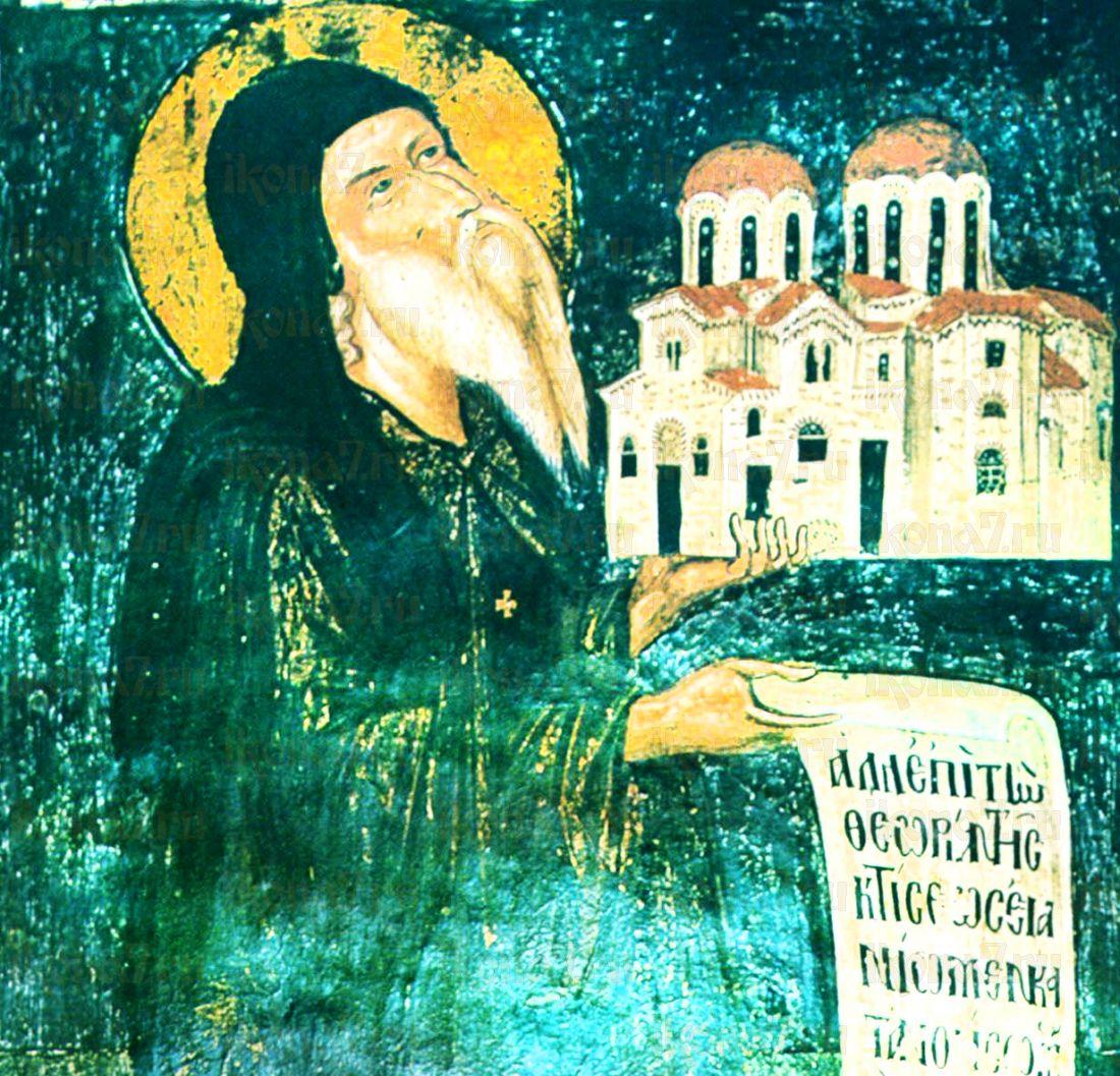 Феофан Метеорский  (рукописная икона)