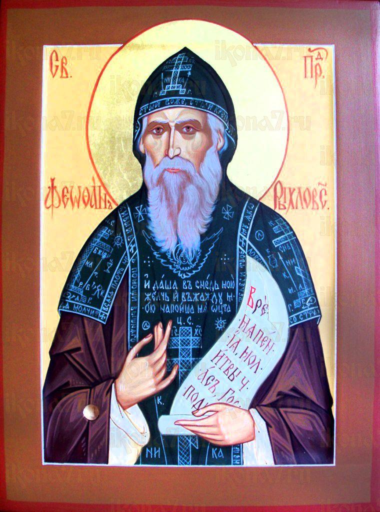 Феофан Рыхловский  (рукописная икона)