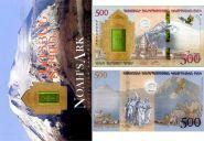 Армения - 500 Драм 2017 UNC, ПРЕСС в буклете коллекционная