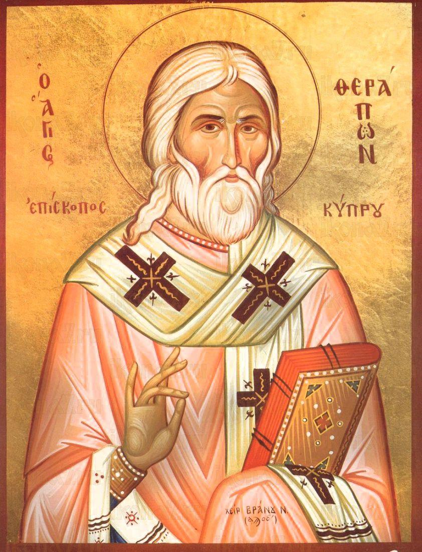 Ферапонт Сардийский (рукописная икона)
