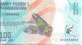 Банкнота 100 ариари  Мадагаскар 2017  UNC